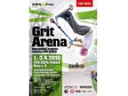 Grit-Arena_For-Bikes-2016_preview01-(1).jpg